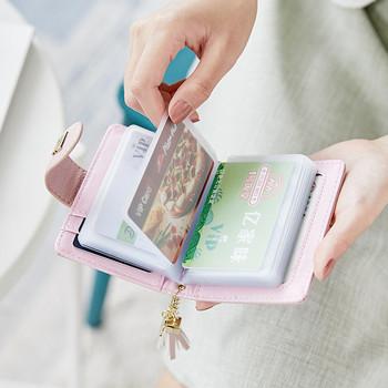 Γυναικείο έκο δερμάτινο πορτοφόλι με μεταλλικό κούμπωμα και αξεσουάρ