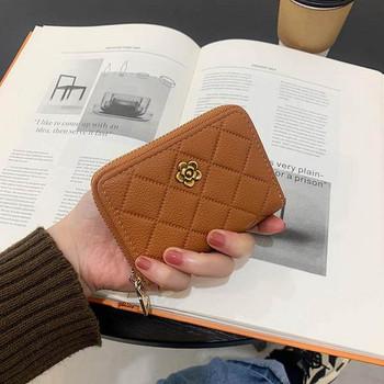 Γυναικείο μικρό πορτοφόλι με φερμουάρ και μεταλλικό στοιχείο
