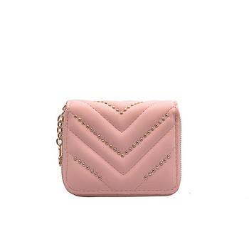 Γυναικείο έο δερμάτινο πορτοφόλι με μεταλλική αλυσίδα