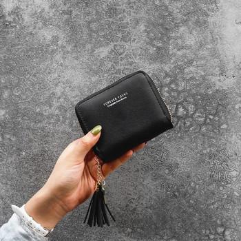 Γυναικείο μικρό πορτοφόλι από οικολογικό δέρμα με φερμουάρ και επιγραφή