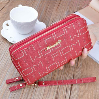 Γυναικείο έκο δερμάτινο πορτοφόλι με μεταλλική επιγραφή - δύο θήκες