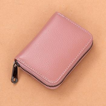 Μικρό έκο δερμάτινο πορτοφόλι με φερμουάρ για χρεωστικές κάρτες