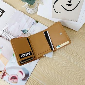 Γυναικείο μικρό πορτοφόλι με δύο διαμερίσματα και φερμουάρ