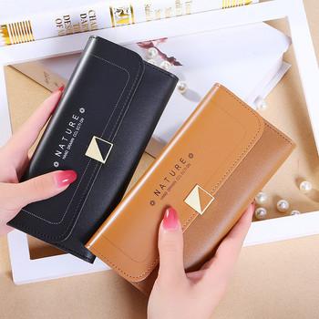 Καθημερινό γυναικείο πορτοφόλι με επιγραφή και μεταλλική στερέωση