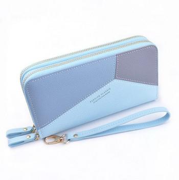 Γυναικείο πορτοφόλι με δύο διαμερίσματα από οικολογικό δέρμα
