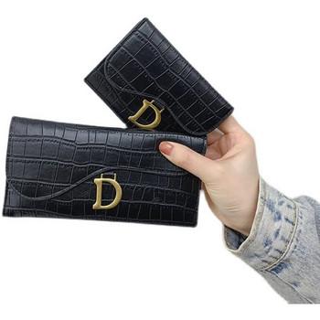 Γυναικείο πορτοφόλι με διαμερίσματα πιστωτικών καρτών χωρίς θήκη κερμάτων