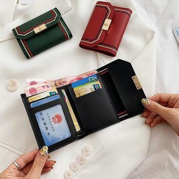 Γυναικείο πορτοφόλι με κέντημα και μεταλλικό στοιχείο