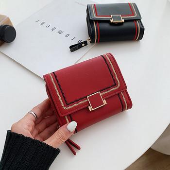 Γυναικείο έο δερμάτινο πορτοφόλι με μεταλλική στερέωση