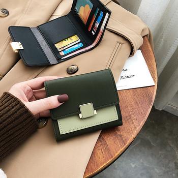Μικρό πτυσσόμενο γυναικείο πορτοφόλι από οικολογικό δέρμα