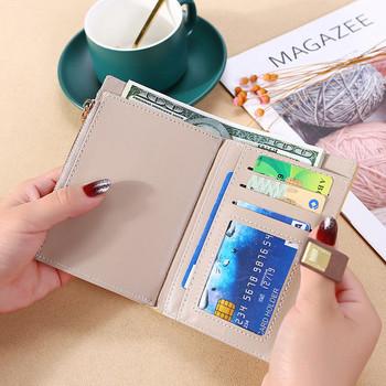 Γυναικείο πορτοφόλι με κέντημα και μεταλλική στερέωση - διάφορα χρώματα