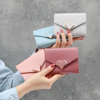 Μοντέρνο γυναικείο πτυσσόμενο πορτοφόλι με μεταλλική στερέωση