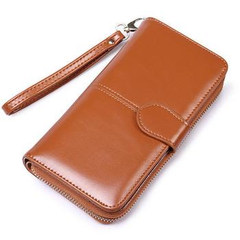 Γυναικείο έκο δερμάτινο πορτοφόλι με πολλά διαμερίσματα