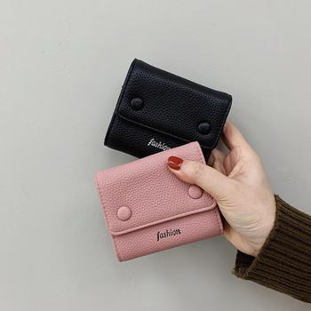 Γυναικείο μικρό έκο δερμάτινο πορτοφόλι με μεταλλική στερέωση και επιγραφή