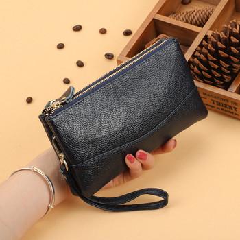 Πολυλειτουργικό πορτοφόλι με δύο διαμερίσματα και φερμουάρ