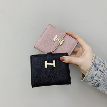 Γυναικείο έκο δερμάτινο πορτοφόλι με μεταλλικό στοιχείο