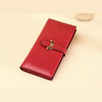 Γυναικείο έκο δερμάτινο πορτοφόλι κατασκευασμένο με μεταλλικό στοιχείο
