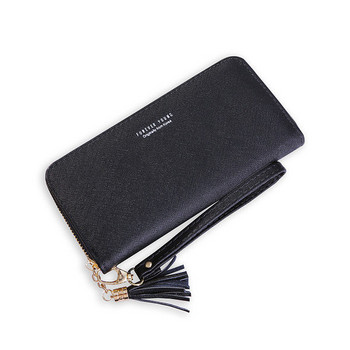 Γυναικείο δερμάτινο πορτοφόλι με φούντα και φερμουάρ