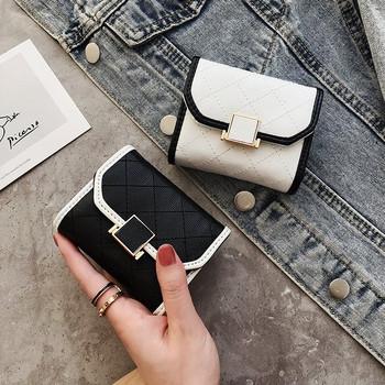 Γυναικείο έκο δερμάτινο πορτοφόλι με μεταλλική στερέωση