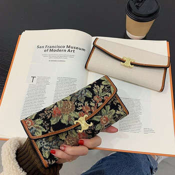 Γυναικείο έκο πορτοφόλι με κέντημα και αγκράφα - δύο μοντέλα