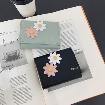 Γυναικείο πορτοφόλι με τρισδιάστατο στοιχείο και επιγραφή - οικολογικό δέρμα