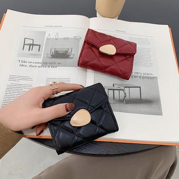 Μίνι γυναικείο πορτοφόλι με μεταλλικό στοιχείο και στερέωση