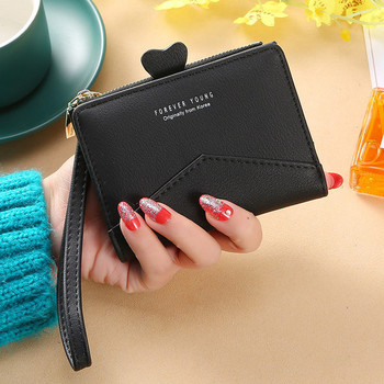 Γυναικείο μικρό πορτοφόλι με μεταλλική στερέωση - οικολογικό δέρμα