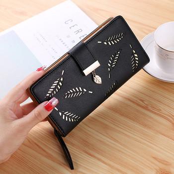 Γυναικείο μοντέρνο πορτοφόλι με μεταλλικό μενταγιόν