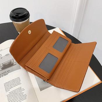 Γυναικείο πορτοφόλι από οικολογικό δέρμα - κλασικό  μοντέλο