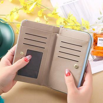Γυναικείο έκο δερμάτινο πορτοφόλι με απλικέ σε διάφορα χρώματα