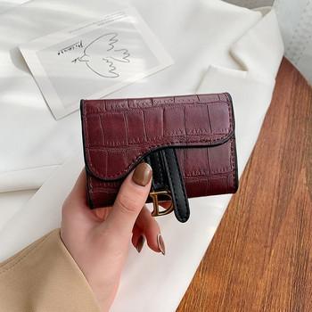 Γυναικείο έκο δερμάτινο πορτοφόλι με μεταλλικό αξεσουάρ