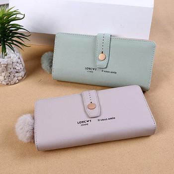 Νέο μοντέλο γυναικείο πορτοφόλι με επιγραφή
