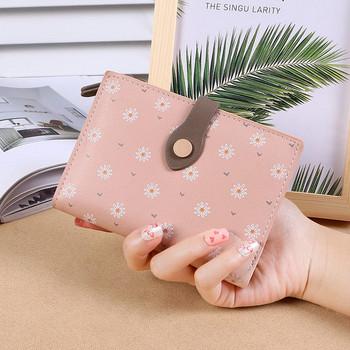 Γυναικείο έκο δερμάτινο πορτοφόλι με λουλουδάτο μοτίβο