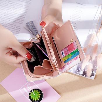 Μικρό γυναικείο πορτοφόλι με μεταλλικό μενταγιόν και φούντα