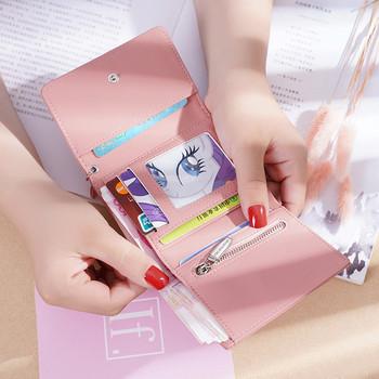 Μικρό γυναικείο πορτοφόλι με φερμουάρ και επιγραφή