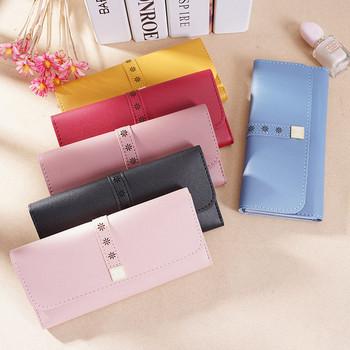 Γυναικείο πορτοφόλι καθημερινό με μεταλλικό στοιχείο σε διάφορα χρώματα