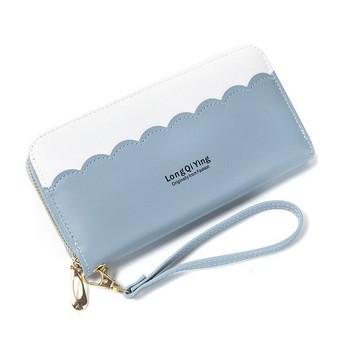 Γυναικείο πορτοφόλι καθημερινό με φερμουάρ και τσέπη με κέρματα