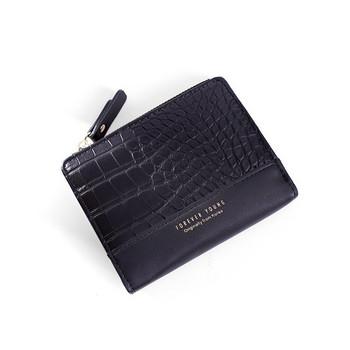 Μικρό γυναικείο πορτοφόλι με επιγραφή σε διάφορα χρώματα