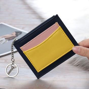 Μίνι δερμάτινο πορτοφόλι για πιστωτικές κάρτες με φερμουάρ