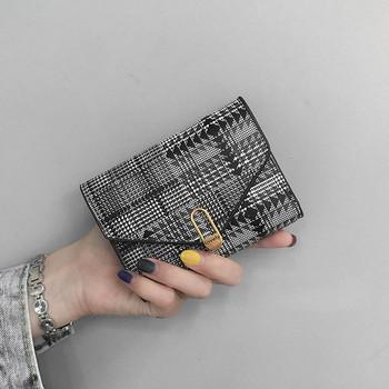 Γυναικείο μίνι πορτοφόλι με μεταλλική στερέωση και επιγραφή