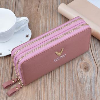 Λειτουργικό γυναικείο πορτοφόλι  με διπλό φερμουάρ και κοντή λαβή