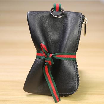 Γυναικείο μίνι δερμάτινο πορτοφόλι με φερμουάρ