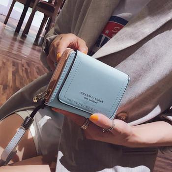 Γυναικείο έκο δερμάτινο πορτοφόλι με φερμουάρ και επιγραφή