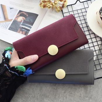 Έκο δερμάτινο γυναικείο πορτοφόλι με κούμπωμα