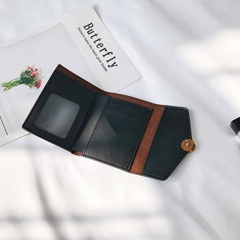Γυναικείο μικρό πορτοφόλι με μεταλλική στερέωση και επιγραφή