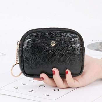 Γυναικείο μικρόέκο  δερμάτινο πορτοφόλι με φερμουάρ