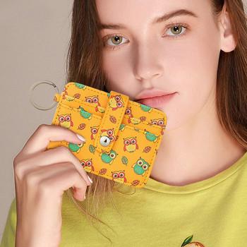 Γυναικείο μοντέρνο πορτοφόλι με απλικέ και μεταλλικό στήριγμα