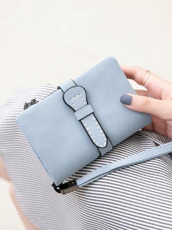 Γυναικείο πορτοφόλι με τσέπη για κέρματα από faux δέρμα