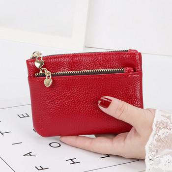 Έκο δερμάτινο γυναικείο πορτοφόλι με φερμουάρ