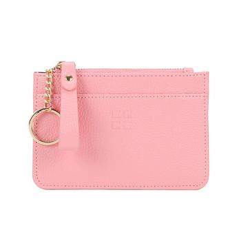 Γυναικείο έκο δερμάτινο πορτοφόλι με φερμουάρ και μενταγιόν