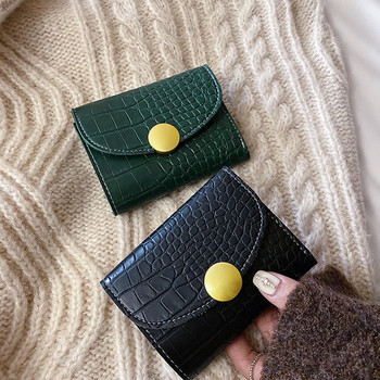 Γυναικείο μίνι πορτοφόλι από οικολογικό δέρμα με μεταλλική στερέωση